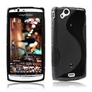 Coque Sony Ericsson Xperia Arc LT15i X12 Silicone S-Line - Noire