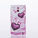 Coque Sony Xperia P LT22i Plastique Amour - Pourpre