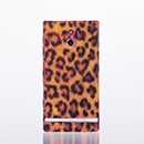 Coque Sony Xperia P LT22i Plastique Leopard - Brown
