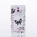 Coque Sony Xperia P LT22i Plastique Papillon - Gris
