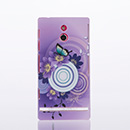 Etui Plastique Sony Xperia P LT22i Plastique Papillon - Pourpre
