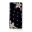 Etui Sony Xperia P LT22i Luxe Diamant Bling Fleurs - Noire